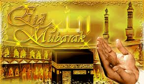 Eid Mubarak Picture for Orkut