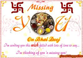 Missing on Bhai Dooj