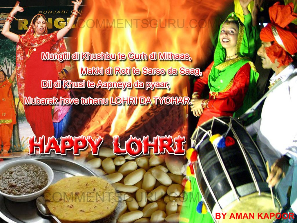 Happy Lohri Image for Facebook Share